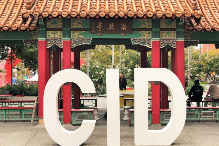 Giant CID letters in front of pagoda