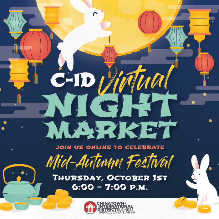 virtual night market time and date