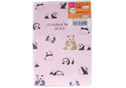 2021 Monthly Schedule Panda Book
