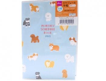 2021 Monthly Schedule Dog Book
