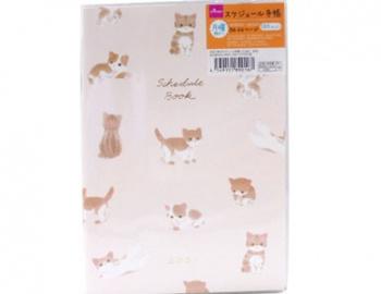 2021 Monthly Schedule Kitten Book
