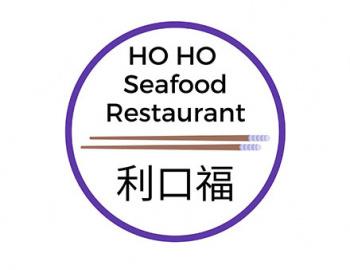Gift Card - Ho Ho Seafood