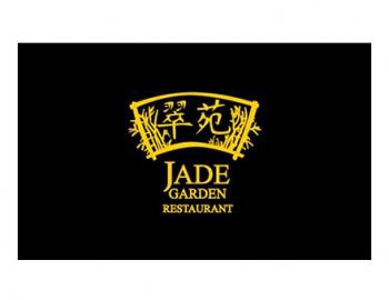 Gift Card - Jade Garden