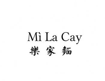 Gift Card - Mi La Cay
