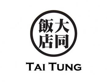 Gift Card - Tai Tung Restaurant