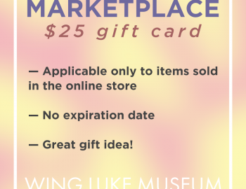 Wing Luke Museum - Gift Card