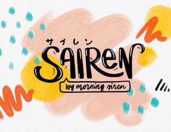 Gift Card - Shop Sairen